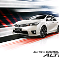 2014 ALL NEW ALTIS