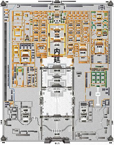 [2009~09~22~9]内廷.jpg