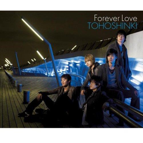 FOVEVER LOVE (1)