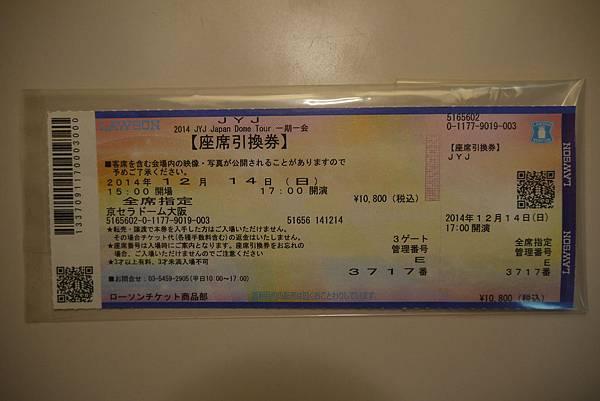 P1210364.JPG