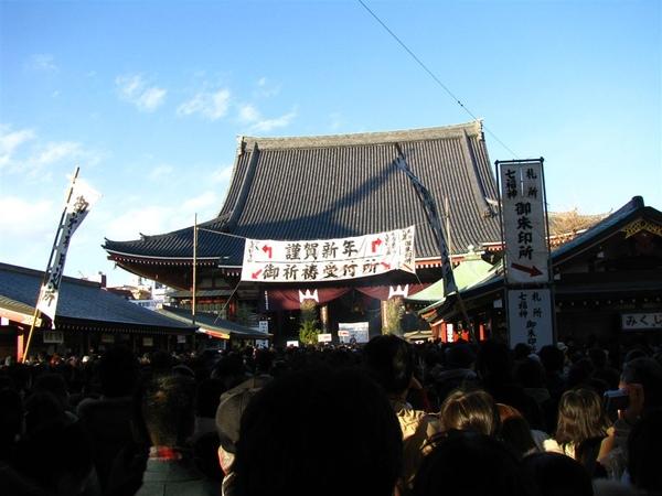 終於看到淺草寺的寺了