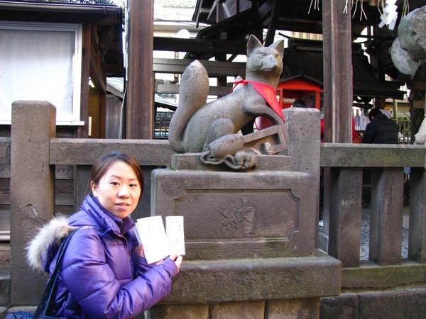 我買了稻荷神社超可愛的狐狸御守