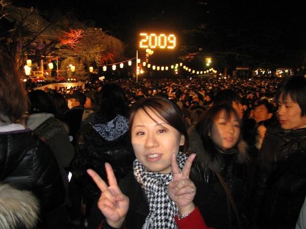 2009年的第一張照片