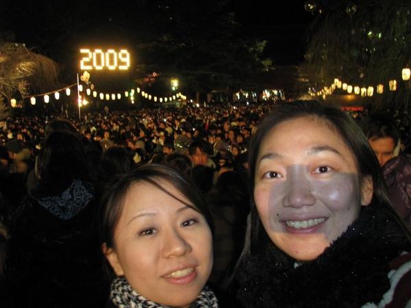 2009新年快樂!!!!