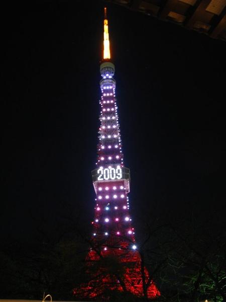 很美的2009年東京鐵塔