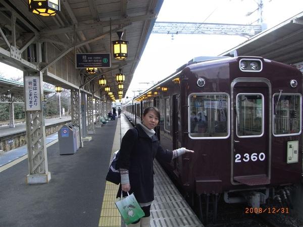 我和阪急列車