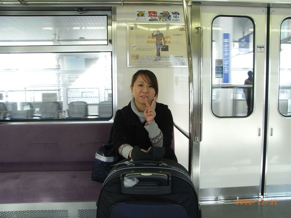大阪monorail上