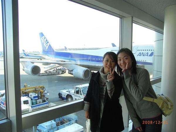 我們到東京羽田機場囉!