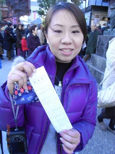 我在淺草神社抽到中吉