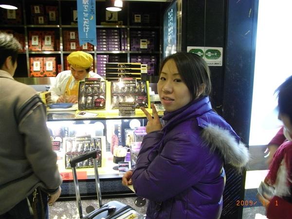 我要排隊買好吃的東京香蕉