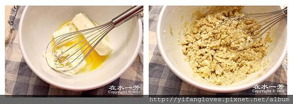 1-egg first.jpg