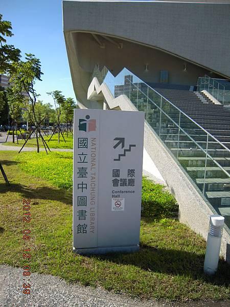 圖書館街景 (3)