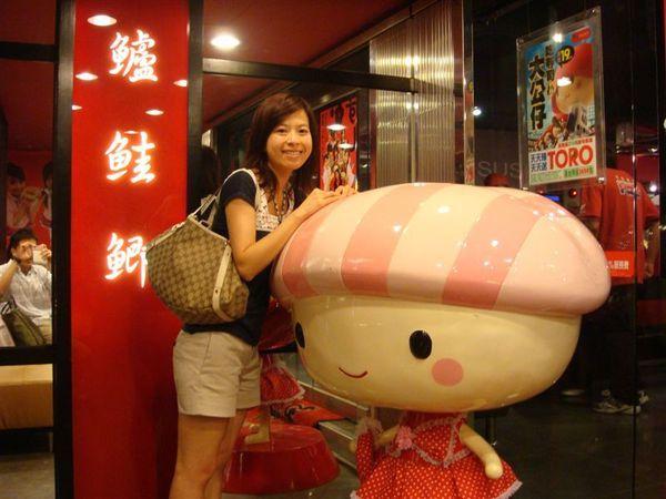 蝦壽司娃娃