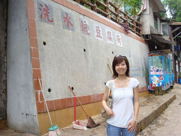 接下來往泰安出發 路上經過了洗水坑豆腐街