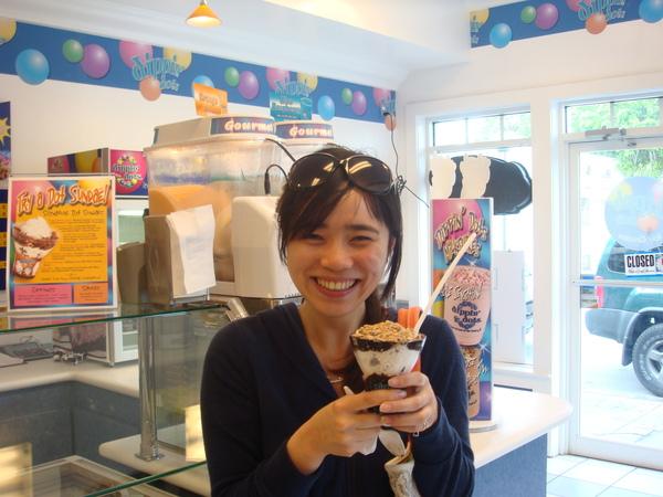 未來冰淇淋專賣店