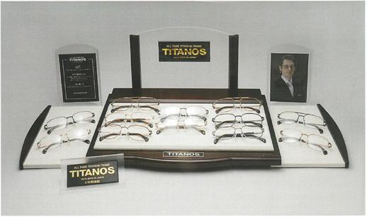 titanos-005.jpg