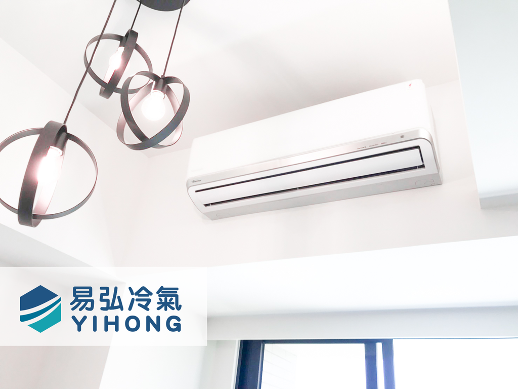 《冷氣裝潢設計。配合》粉領族打造屬於自己的小空間 ║Panasonic空調安裝║ CU-2J63BHA2/CS-PX40FA2/CS-PX22FA2║:::易弘冷氣:::