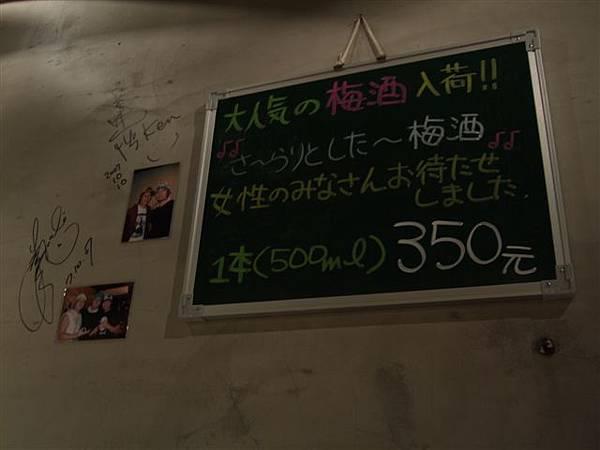 大阪燒2007_1022_193622.jpg