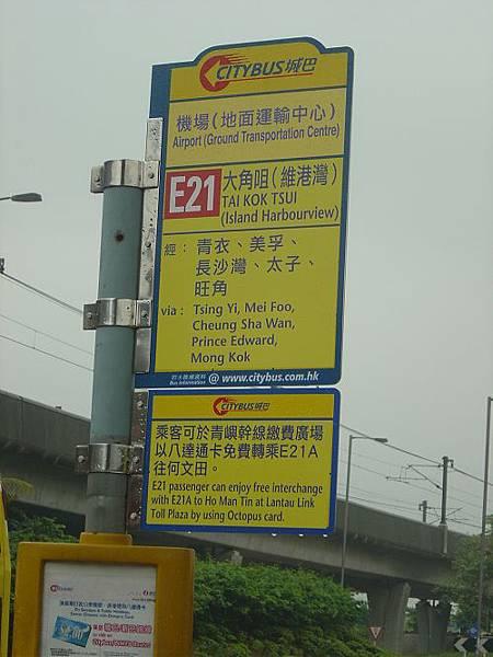 香港2007_1101_111626.jpg