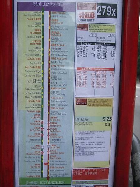 香港2007_1101_120415.jpg