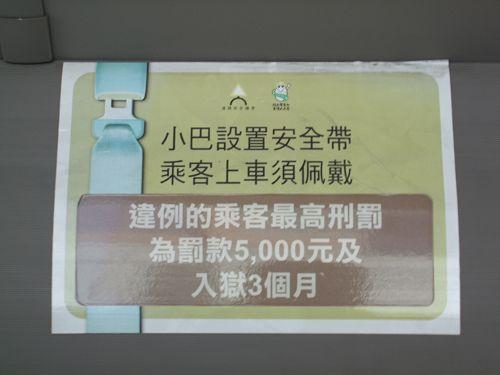 香港2007_1101_121717.jpg