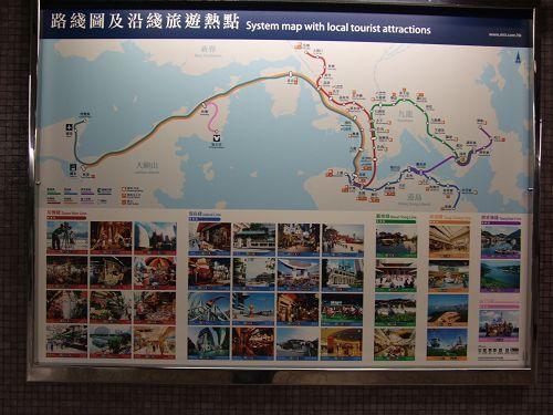 香港2007_1101_152057.jpg