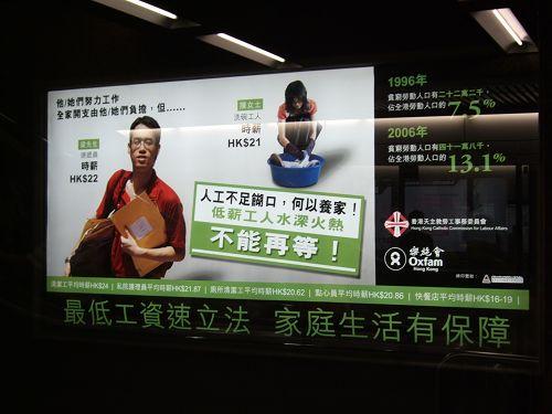 香港2007_1101_153057.jpg