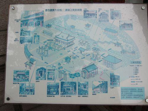 香港2007_1101_154623.jpg