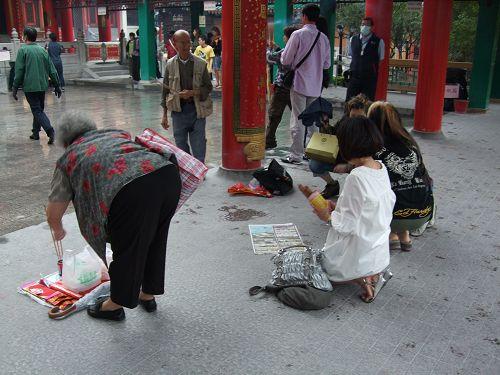 香港2007_1101_160835.jpg