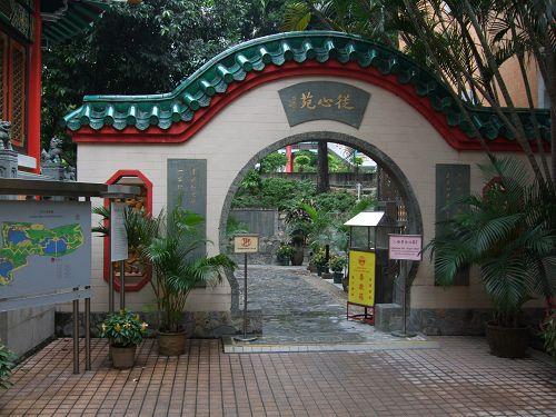 香港2007_1101_161449.jpg