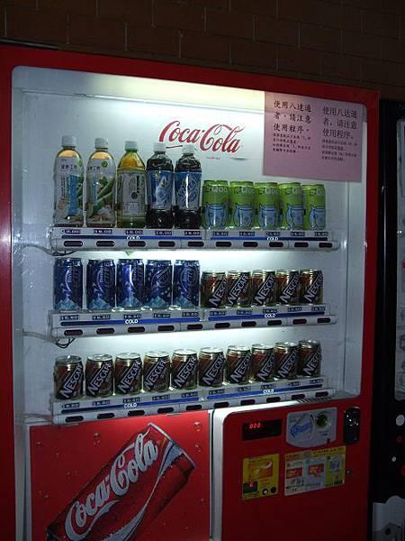 香港2007_1101_162222.jpg