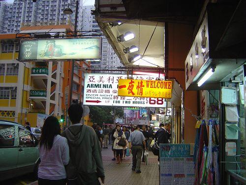 香港2007_1101_171314.jpg