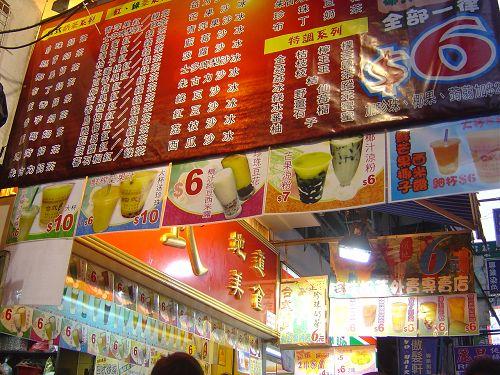 香港2007_1101_171643.jpg