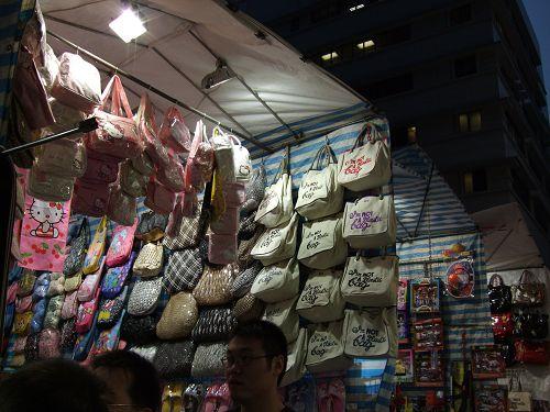 香港2007_1101_173522.jpg
