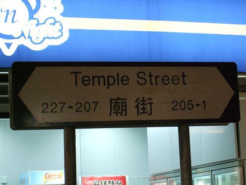 香港2007_1101_184931.jpg