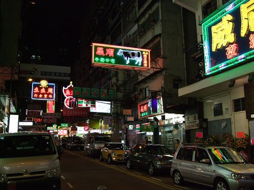 香港2007_1101_190046.jpg