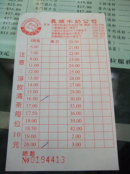 香港2007_1101_191102.jpg