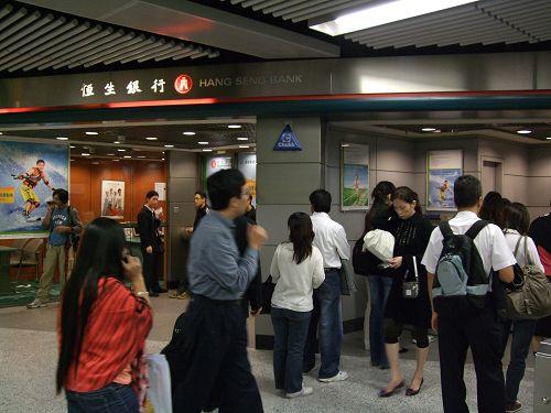 香港2007_1101_192021.jpg