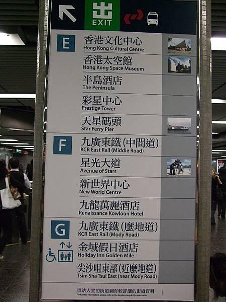 香港2007_1101_192542.jpg