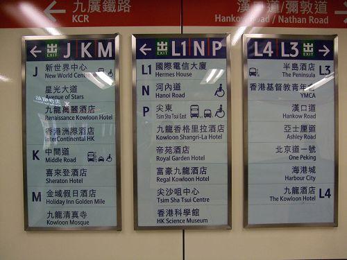 香港2007_1101_192903.jpg