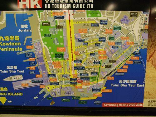香港2007_1101_193012.jpg