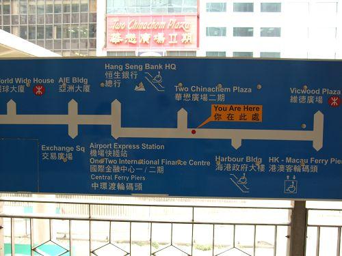 香港2007_1102_101638.jpg