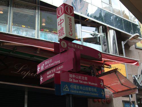 香港2007_1102_103104.jpg