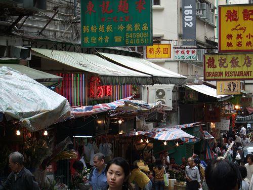 香港2007_1102_103706.jpg