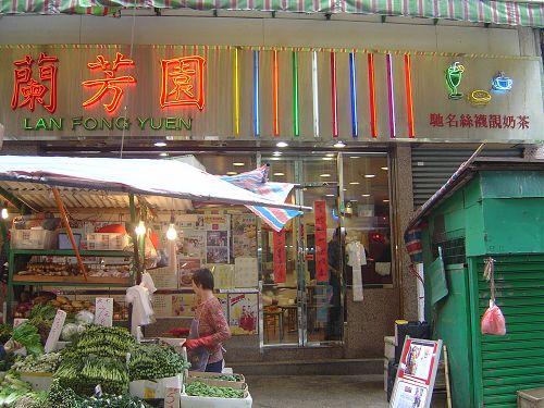 香港2007_1102_110046.jpg