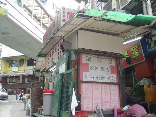 香港2007_1102_110158.jpg