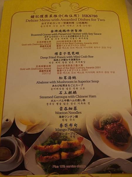 香港2007_1102_112348.jpg