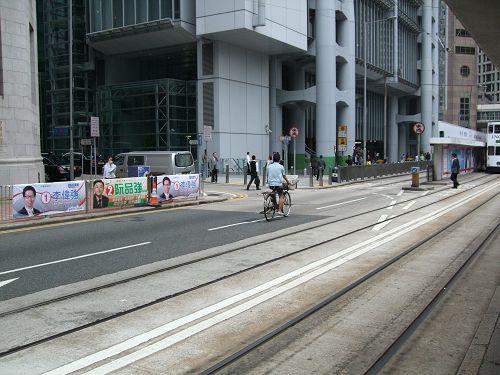 香港2007_1102_133900.jpg