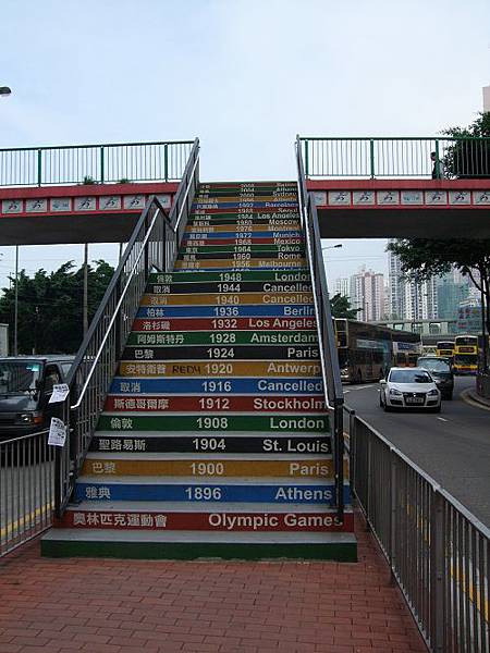 香港2007_1102_141056.jpg