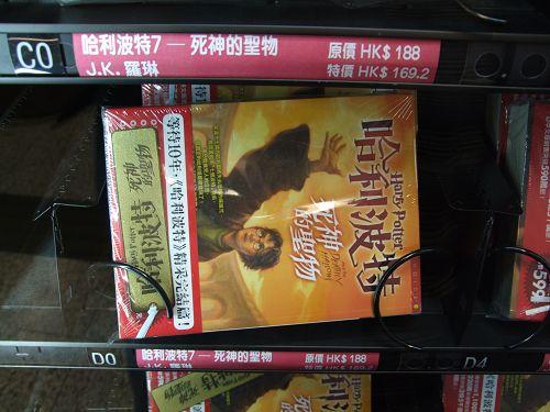 香港2007_1102_152402.jpg